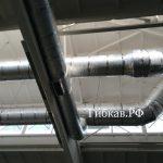 В Шахтах заказать вентиляция вентиляционное оборудование