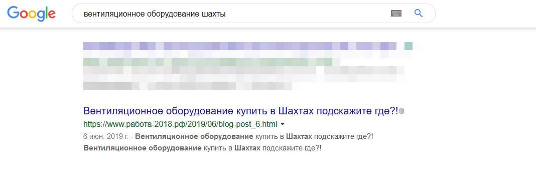 По вентиляции в Шахтах завод и производство