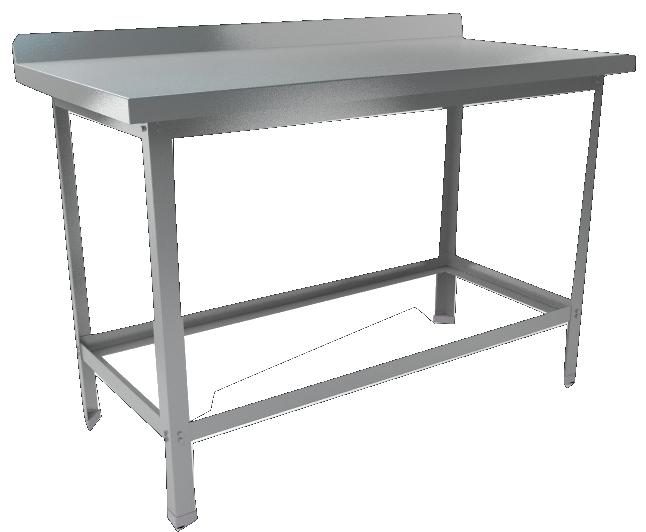 стол производственный заказать или купить в Шахтах со скидкой
