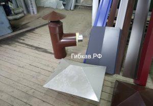 металл гибка в шахтах производство и изготовление